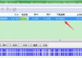 仅1M只为下载而生 BT神器优化版uTorrent