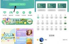 QQ音乐连续签到7-21天领取最高13天豪华绿钻_数量有限